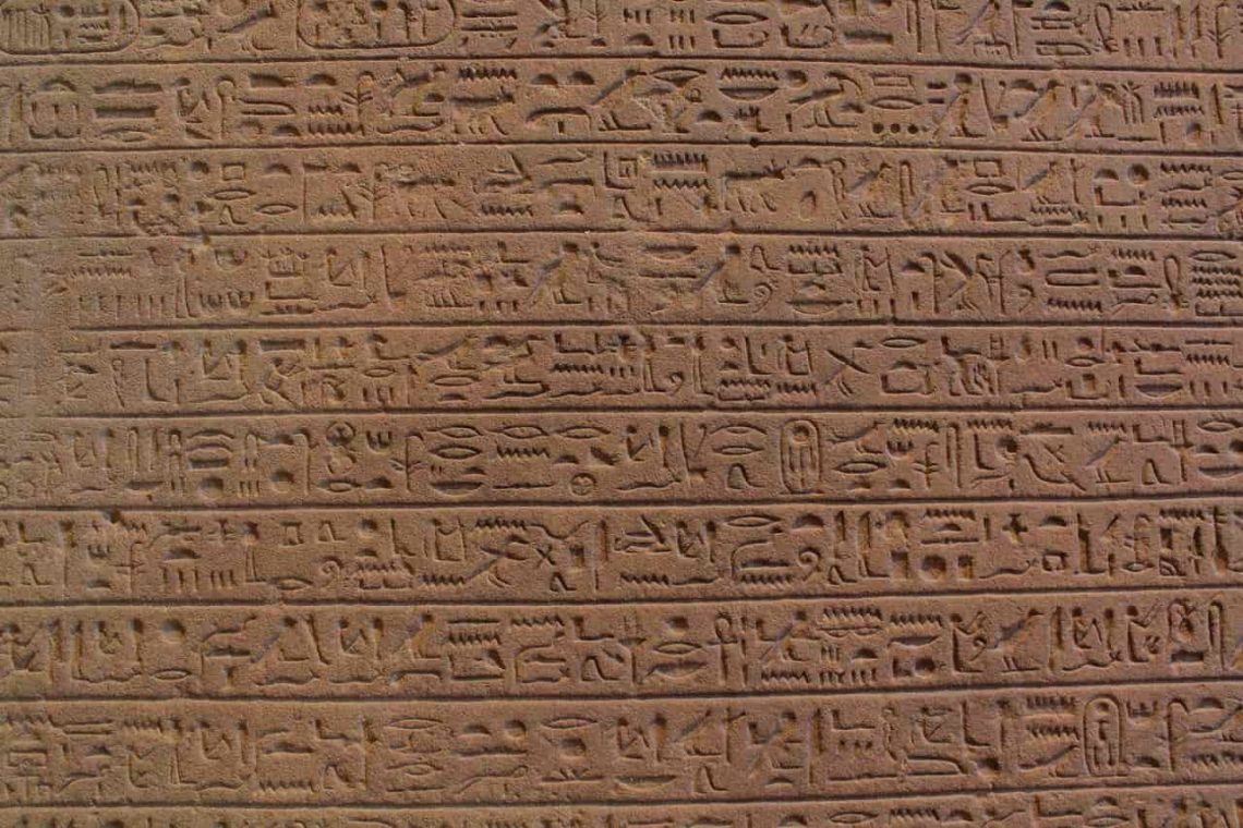 Egipt. Antyczne hieroglify.